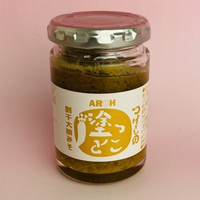 塗る漬物「塗っとこ」(115g瓶入り)割干大根みそ 7/1 ZIP紹介商品