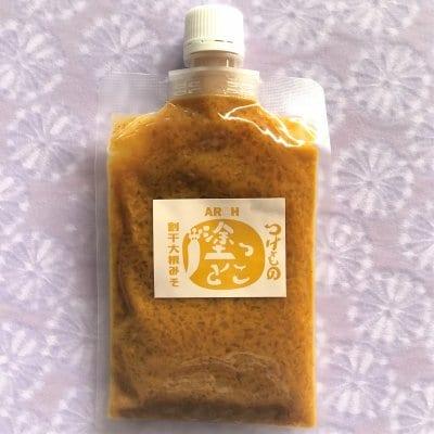 塗る漬物「塗っとこ」(115gチューブ入り)割干大根みそ 7/1 ZIP紹介商品