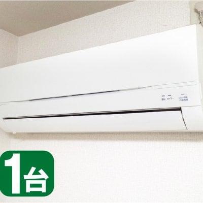 エアコンクリーニング(家庭用壁掛けタイプ、お掃除機能なし)