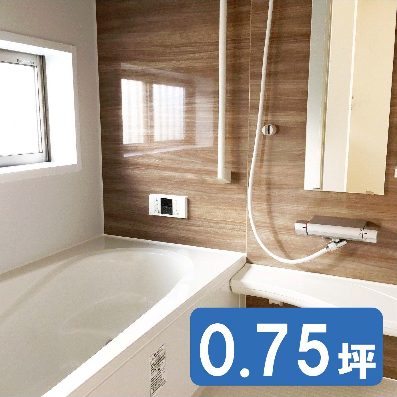 浴室クリーニング(0.75坪)のイメージその1