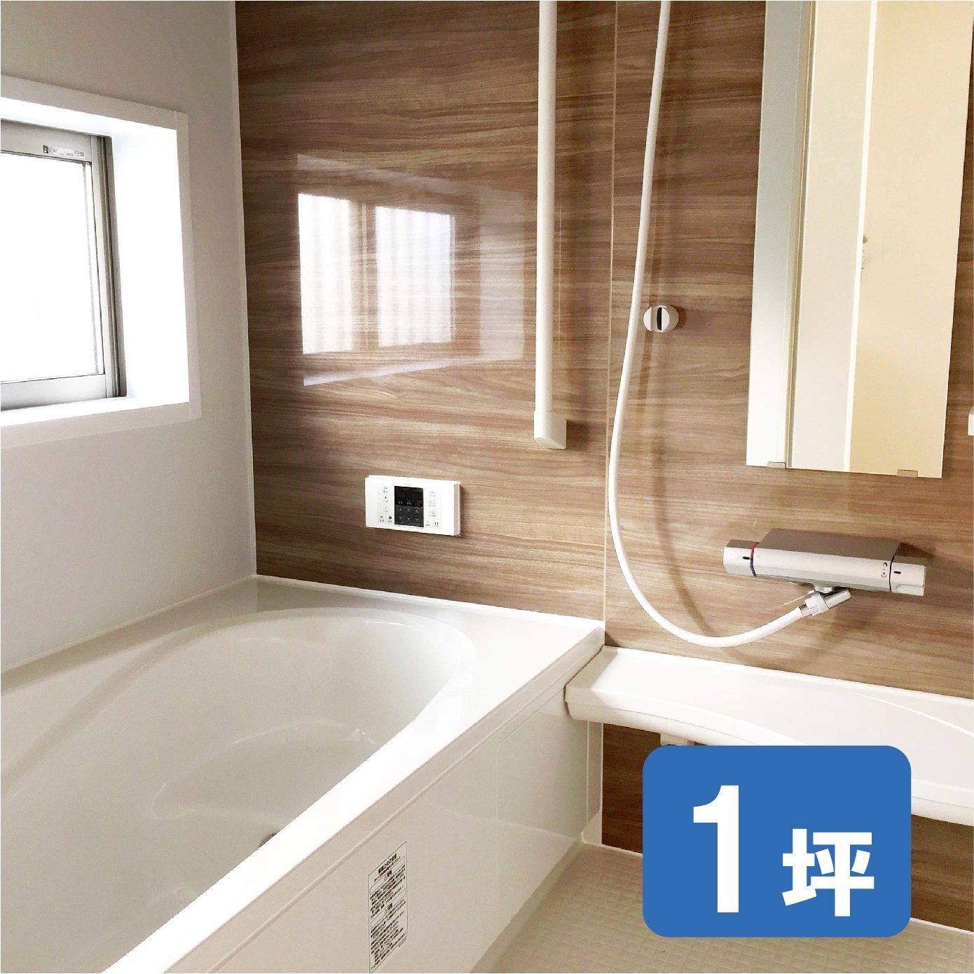 浴室クリーニング(1坪)のイメージその1