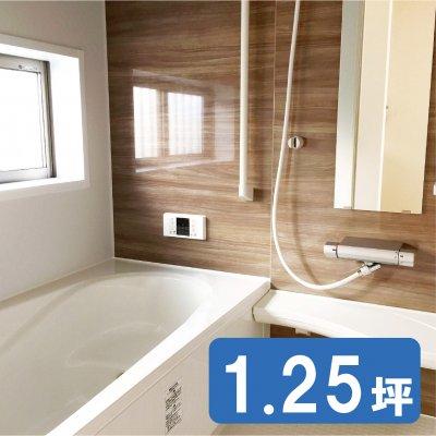浴室クリーニング(1.25坪)