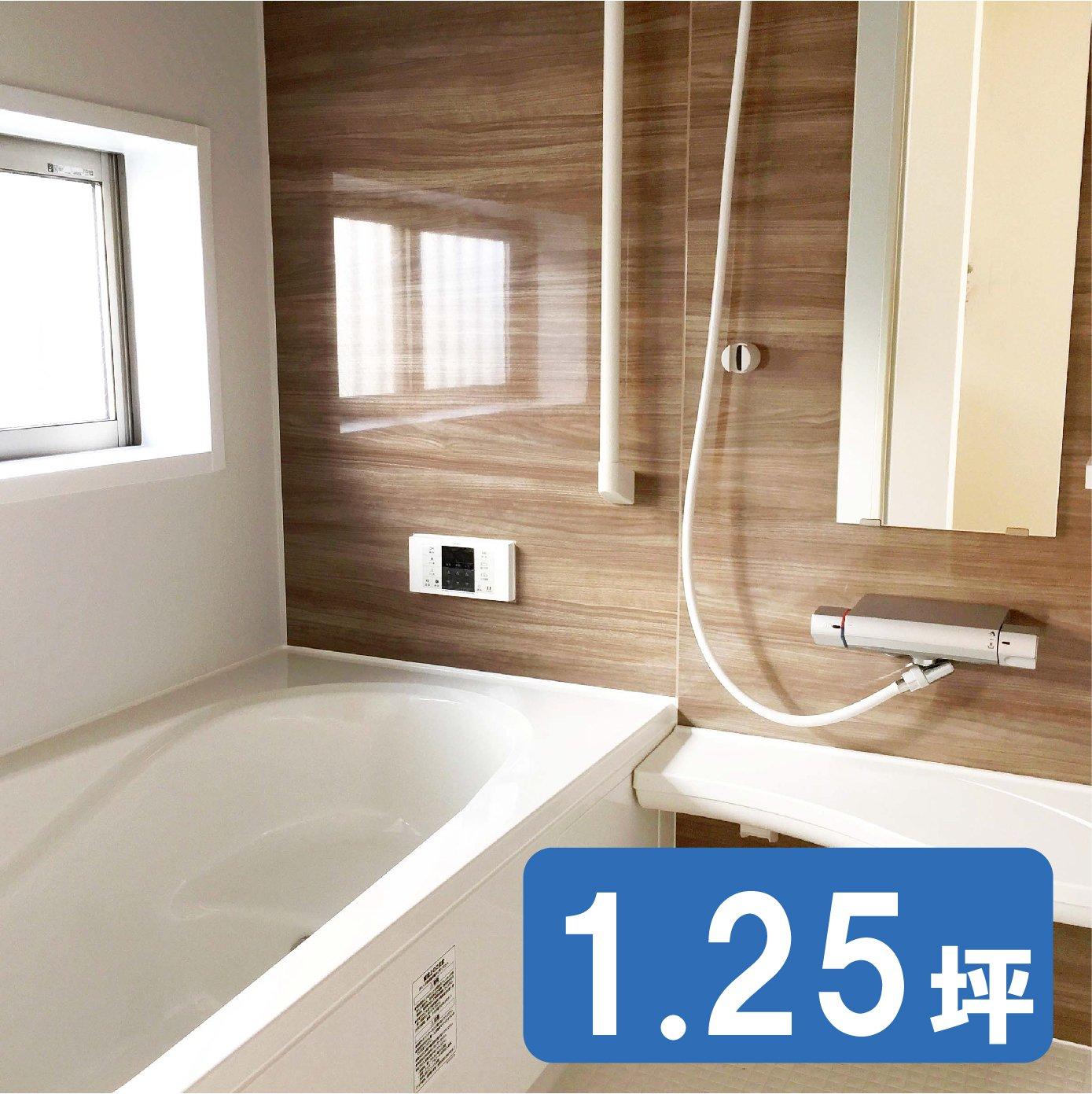 浴室クリーニング(1.25坪)のイメージその1