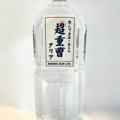 スタイリッシュグリーン超重曹 クリア(2L)