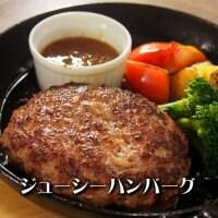 『特選セット』人気商品集めました‼︎ Tetsukoハンバーグ ×3(ソース3種)・Tetsukoシャリアピン×1個 ・Tetsukoトマトソース1個・牛スジカレー1個・鶏ももペッパー焼き1個・粗挽きソーセージ1個(冷凍真空パック)