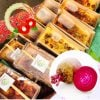 奇跡の野菜・ビーツの「ソイ・ケークサレ」/野菜のお惣菜ケーキ/小麦粉・卵・乳製品・砂糖・動物性原料、添加物不使用