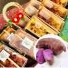 免疫力アップ・紫サツマイモの「ソイ・ケークサレ」/野菜のお惣菜ケーキ/小麦粉・卵・乳製品・砂糖・動物性原料、添加物不使用