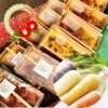 緑黄色野菜の王様・人参のしっとりなめらか「ソイ・ケークサレ」/野菜のお惣菜ケーキ/小麦粉・卵・乳製品・砂糖・動物性原料