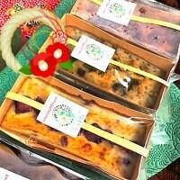 4種の野菜セットの「ソイ・ケークサレ」/野菜のお惣菜ケーキ/小麦粉・卵・乳製品・砂糖・動物性原料、添加物不使用