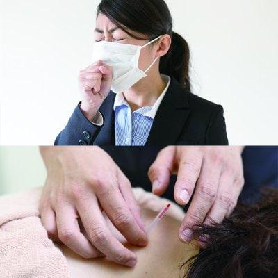 オンライン参加【第1回】花粉鍼〜鍼灸で花粉症を考える〜