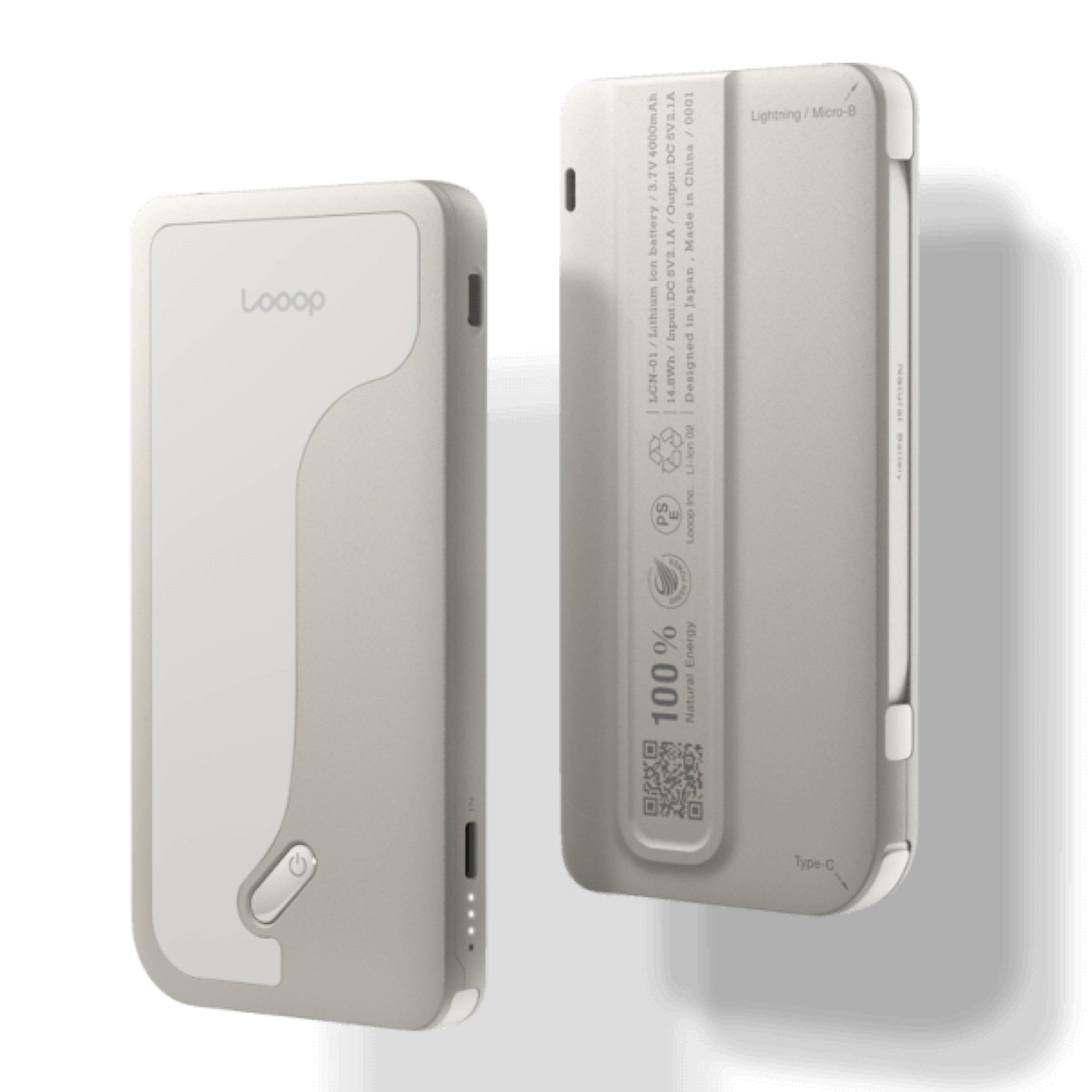 【店頭販売限定】Looop Charge モバイルバッテリー 4000mAh(PSE認証済み)のイメージその1