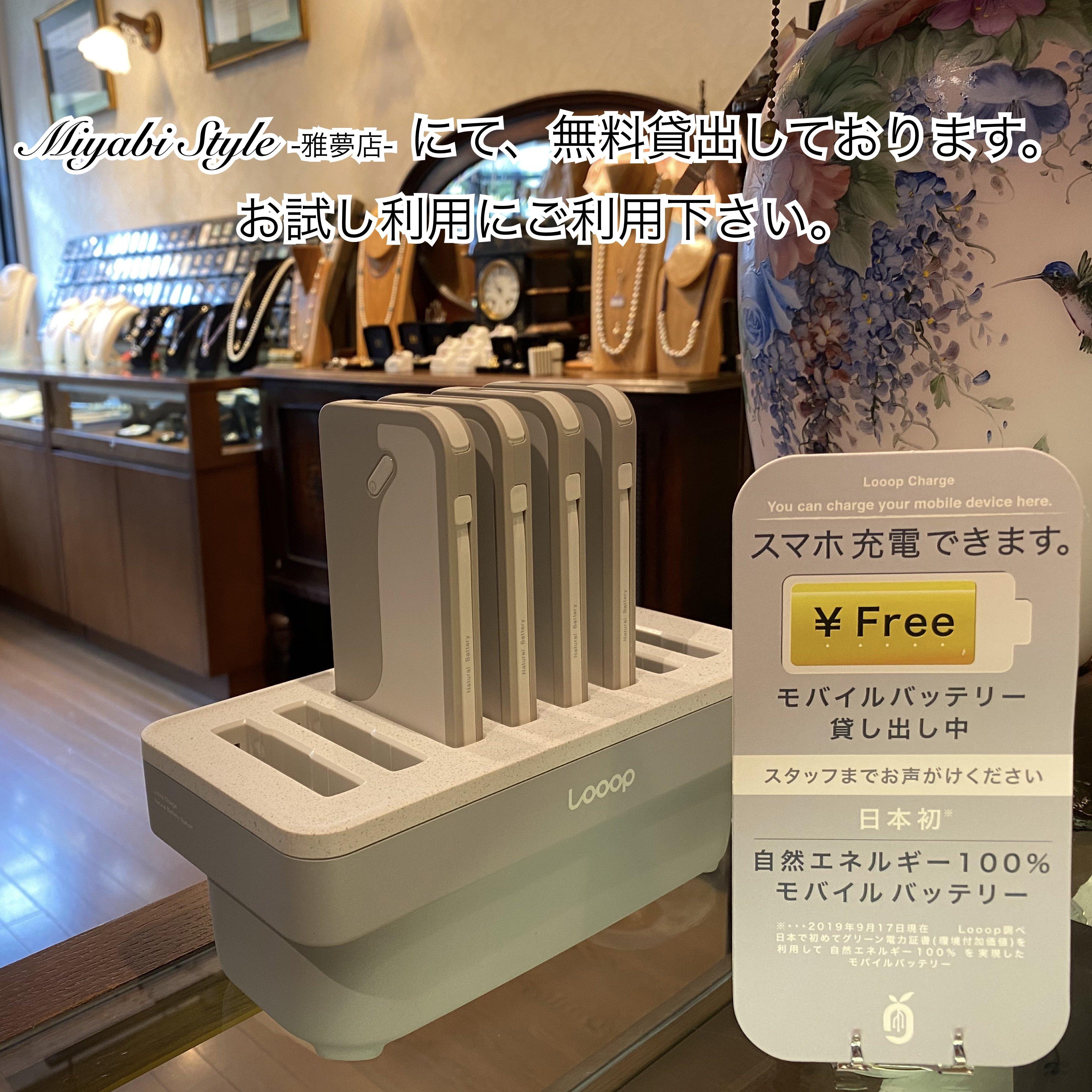 【店頭販売限定】Looop Charge モバイルバッテリー 4000mAh(PSE認証済み)のイメージその4