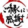【ご紹介お礼クーポン:デジタルポイント1000pt】頭蓋骨整体 60分 ¥8,800→¥7,700(税込)