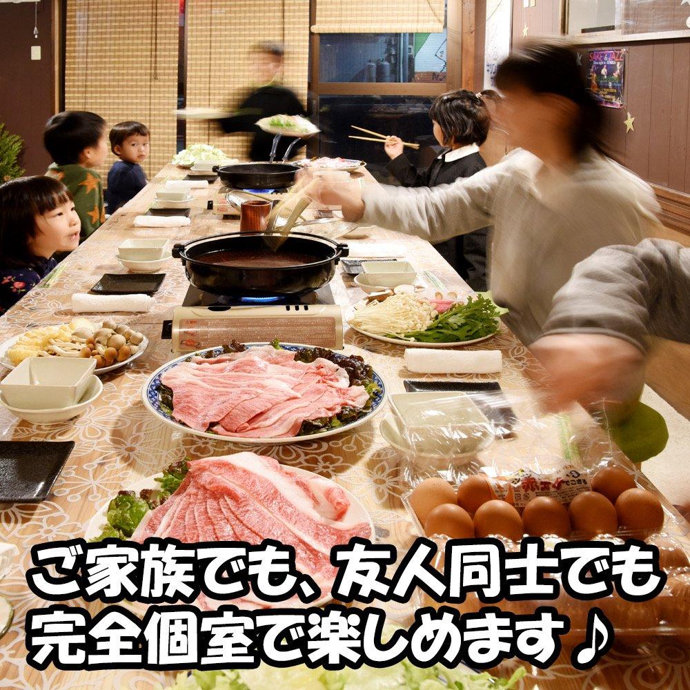 山陰の肉3種しゃぶしゃぶ+焼き鳥コース(飲み放題付)<夢の間>4名〜15名のイメージその6
