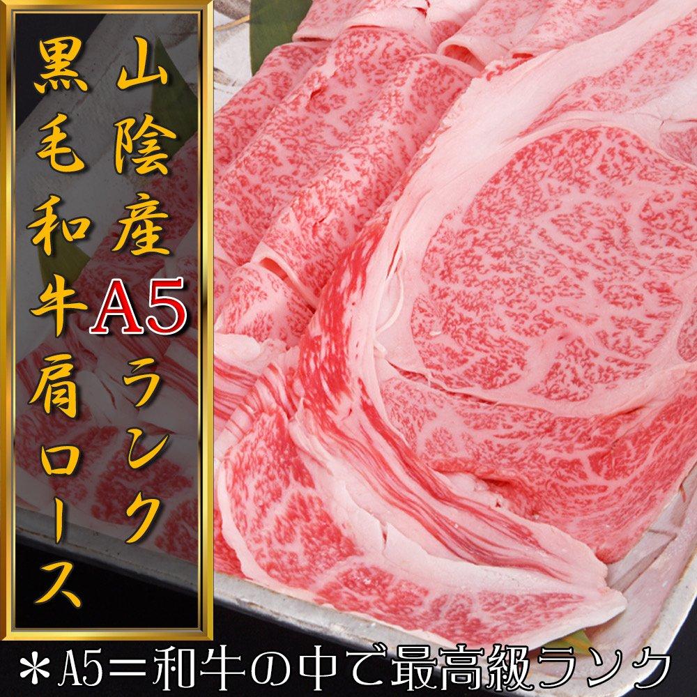山陰の肉3種しゃぶしゃぶ+焼き鳥コース(飲み放題付)<夢の間>4名〜15名のイメージその2