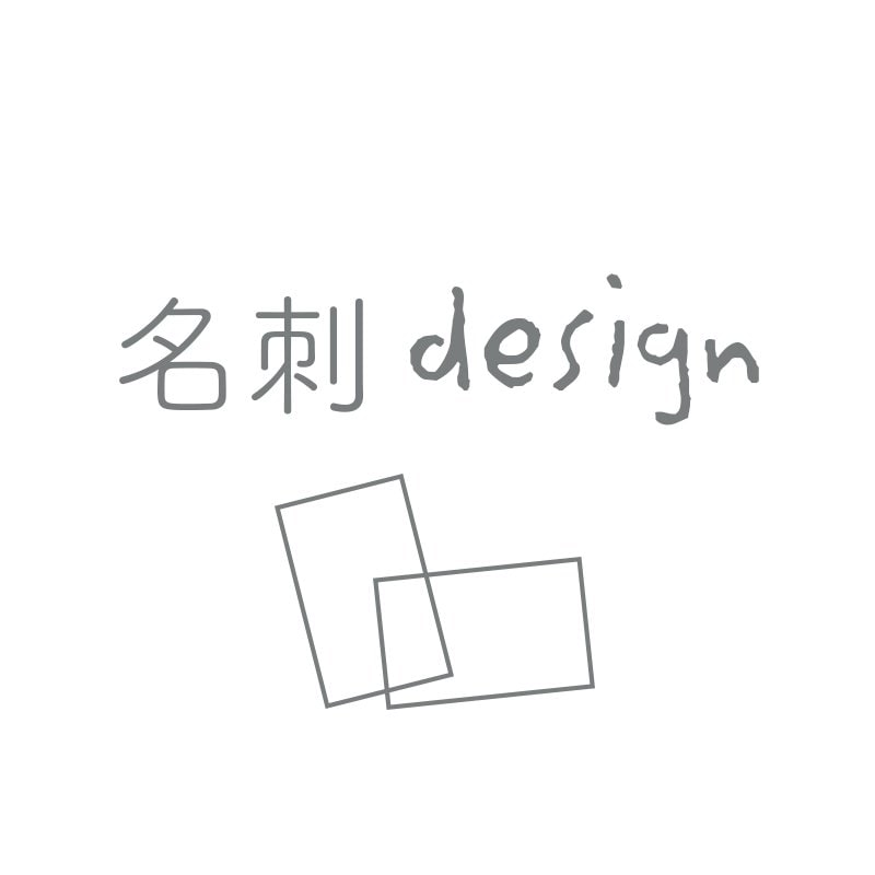 オリジナル名刺デザインのイメージその1