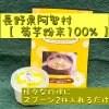 「菊芋パウダー100%」たっぷり100g詰X1袋 血糖値が気になる方へ 水溶性食物繊維イヌリンの力 どんな料理にもスプーン2杯さっと入れるだけ