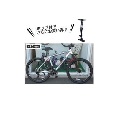 【ポンプ付き!送料無料!】ARAYAアラヤの27.5マウンテンバイク/MFD/マ...