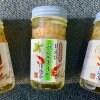 北海道産甘えびオイル漬け3種