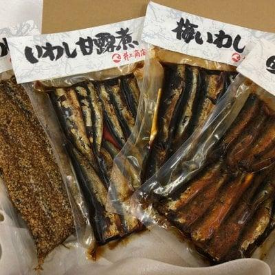 いわし佃煮シリーズ 4つの味の詰め合わせ  贈答用は黒箱に入れて発送を致します。
