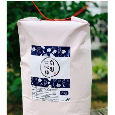 幻の純血種!フリー米!信州松本・旬彩心粋の玄米5kg