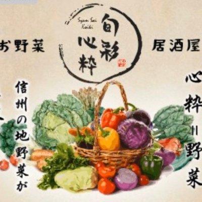 9/14ツクツク懇親会ウェブチケット