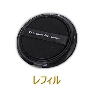 V3ファンデーションレフィル☆治療系次世代コスメ‼︎