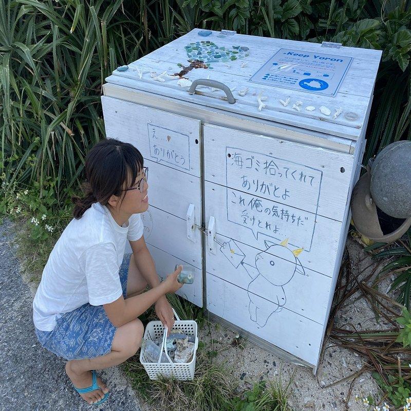 漂着ごみで人々を繋ぐマナティプロジェクト「MANATII」のイメージその3