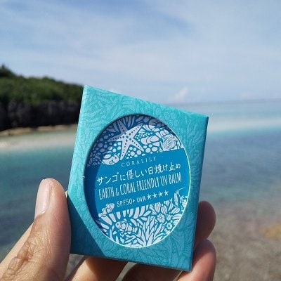 NEW!!【100%ナチュラル】サンゴに優しい日焼け止め