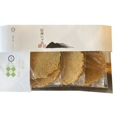 八ヶ岳ブロッコリー煎餅 袋