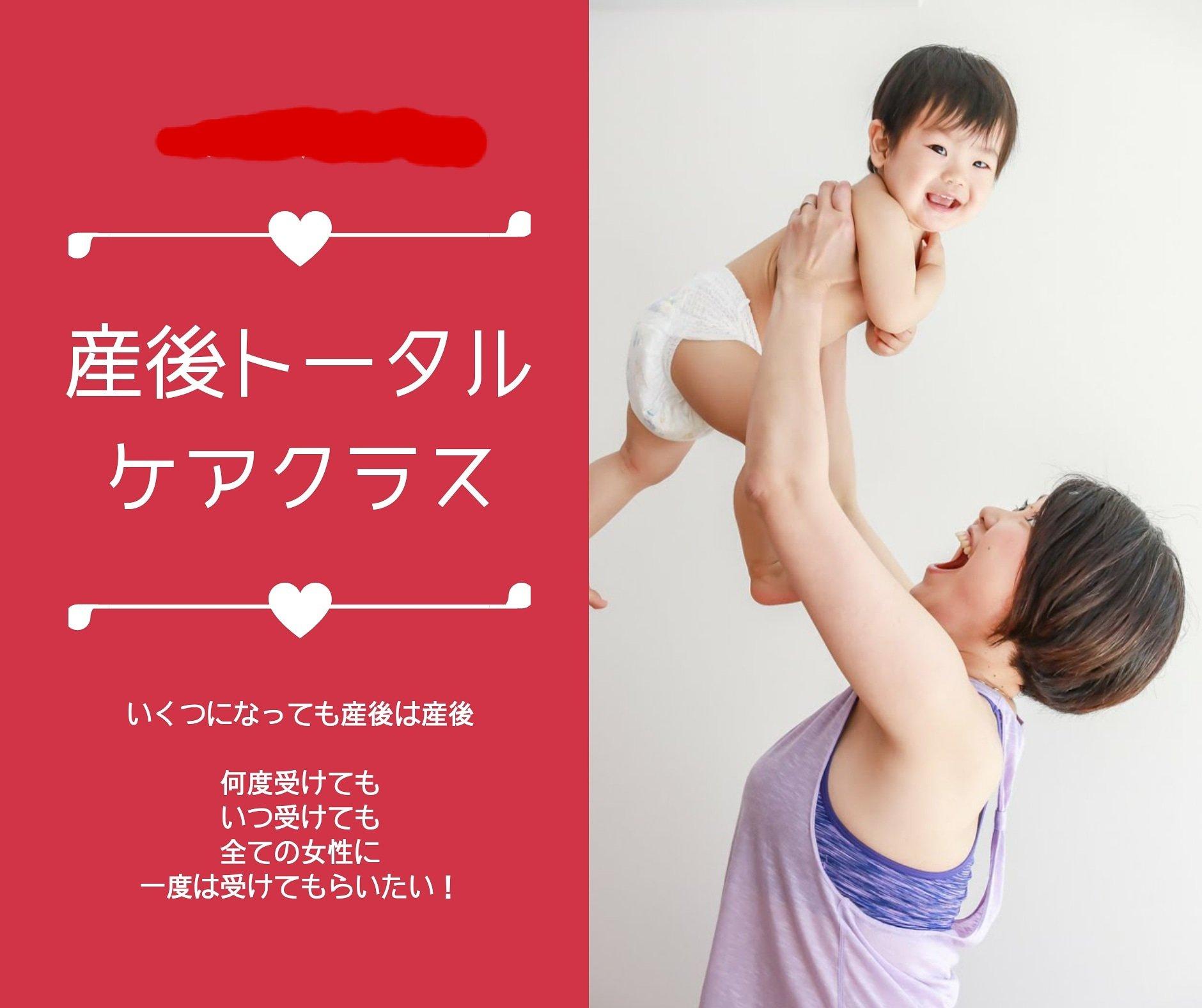 出産祝いチケット【10,000円分】のイメージその2