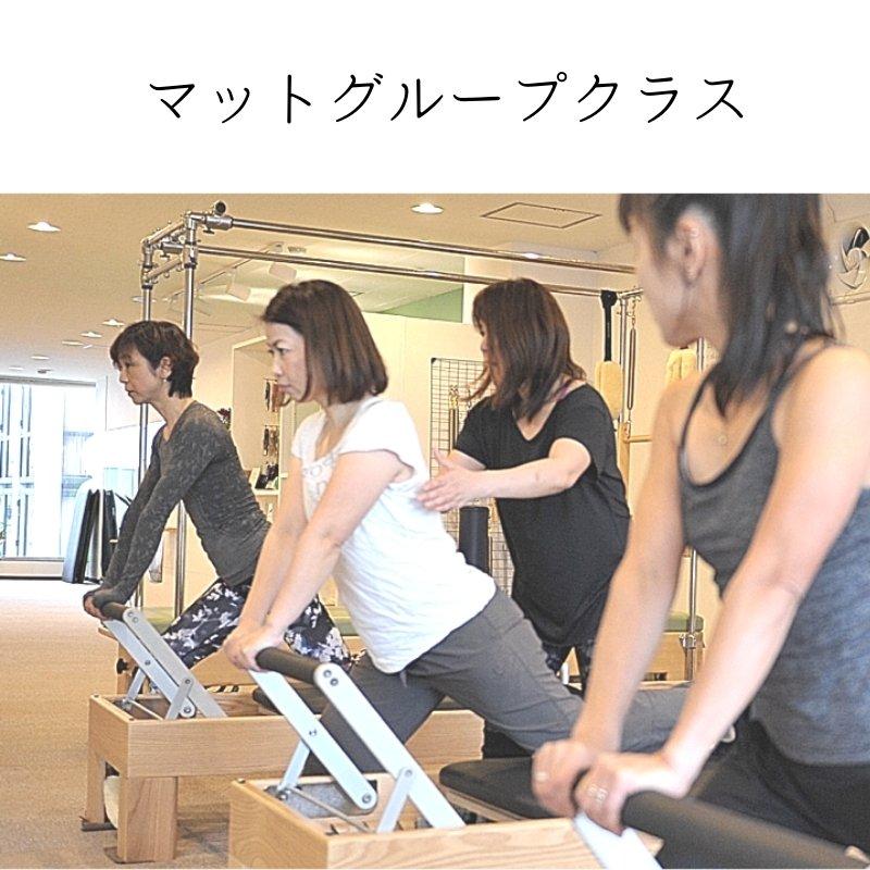 安井裕子パーソナルセッション1回《岡山市 ピラティススタジオkua》のイメージその2