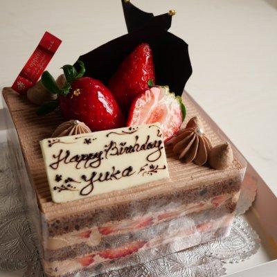 1月23日限定オリジナルホールケーキ 世界に一つだけのケーキ作ります!