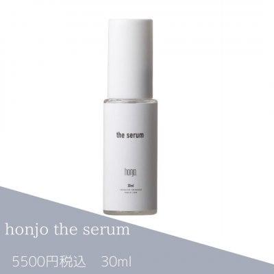 honjo the serum
