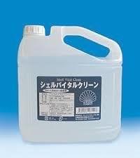 除菌剤・シェルバイタルクリーン5L、100%天然成分の除菌剤