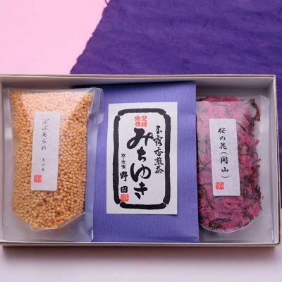 桜の香(桜の花香煎茶セット)/春のお茶セット/桜の花、香煎茶、ぶぶあ...