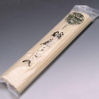 稲庭うどん(180g)/秋田県名産/つるっとしたのど越し
