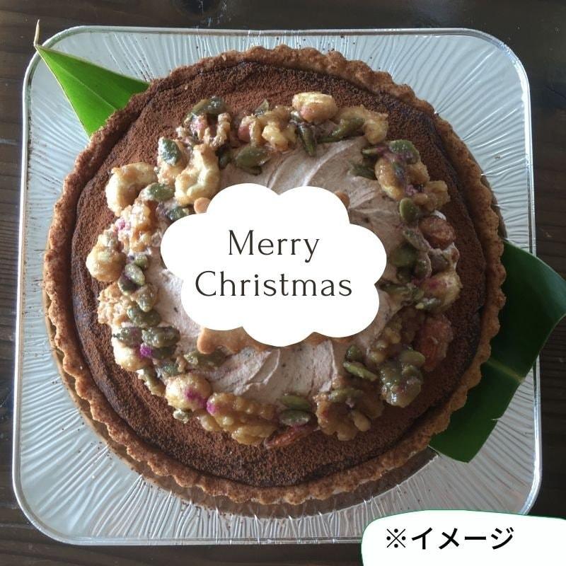 25日受け渡しクリスマスケーキ《vegan甘糀ビターチョコタルトケーキ》のイメージその1