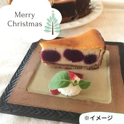 24日受け渡しクリスマスケーキ《vegan紅芋ベイクドケーキ》