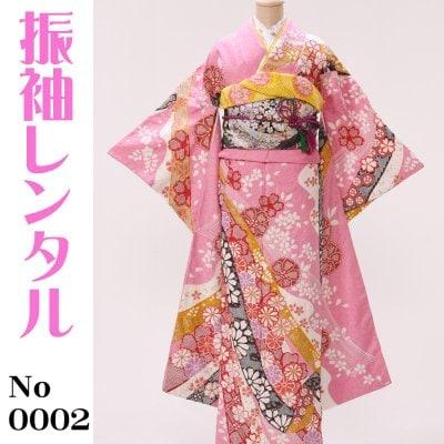【振袖レンタル】0002