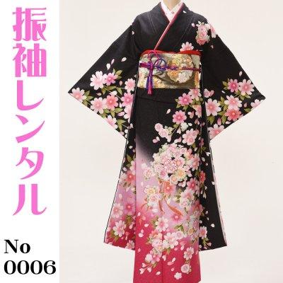 【振袖レンタル】0006