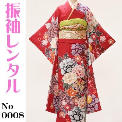 【振袖レンタル】0008