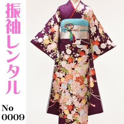 【振袖レンタル】0009