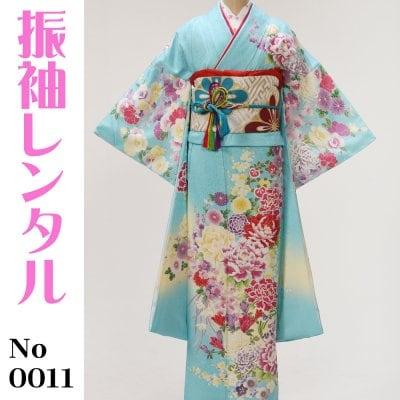 【振袖レンタル】0011