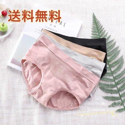 美尻効果+子宮温活効果3D「ヒップアップショーツ」健康的に無理なくヒップアップで美尻を目指せる下着が日本上陸。