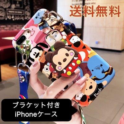 斜め掛け出来る Disneyアイフォンケース(多機種対応) スマホケース スマホカバー iphoneケース iphoneカバー シリコン シリコンケース ソフトカバー ソフトケース アイフォン アイホン アイフォーン アイフォンケース アイホンケース アイフォーンケース アイフォンカバー アイホンカバー アイフォーンカバー シンプル 無地 ブランド スウェーデン 北欧 海外 おしゃれ お洒落 可愛い かわいい 大人可愛い 大人かわいい おとなかわいい 大人 女子 大人女子 ユニセックス メンズ
