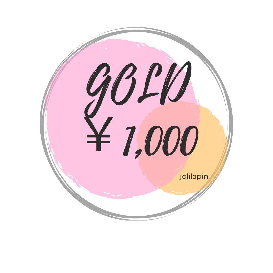 ジョリラパン専用金券☆¥1,000☆のイメージその1