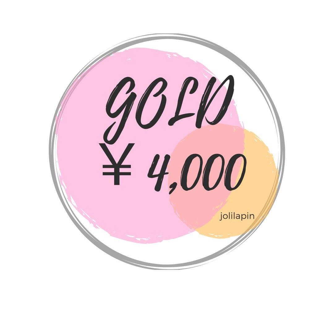 ジョリラパン専用金券☆¥4,000☆のイメージその1