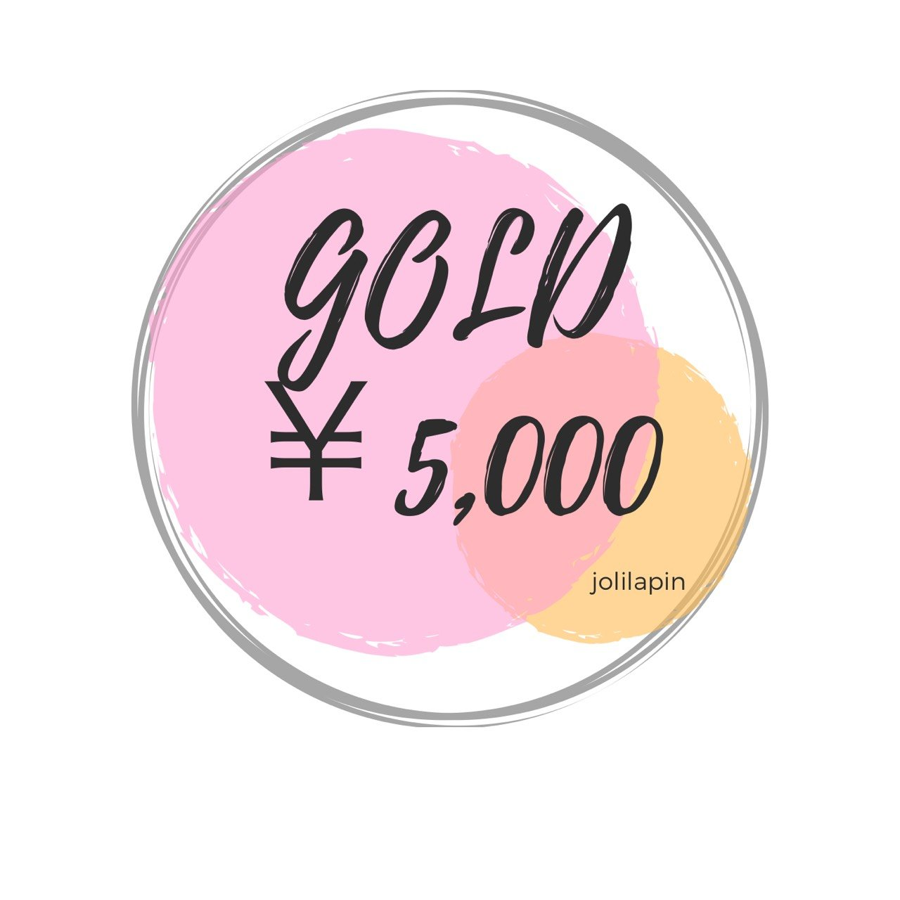 ジョリラパン専用金券☆¥5,000☆のイメージその1
