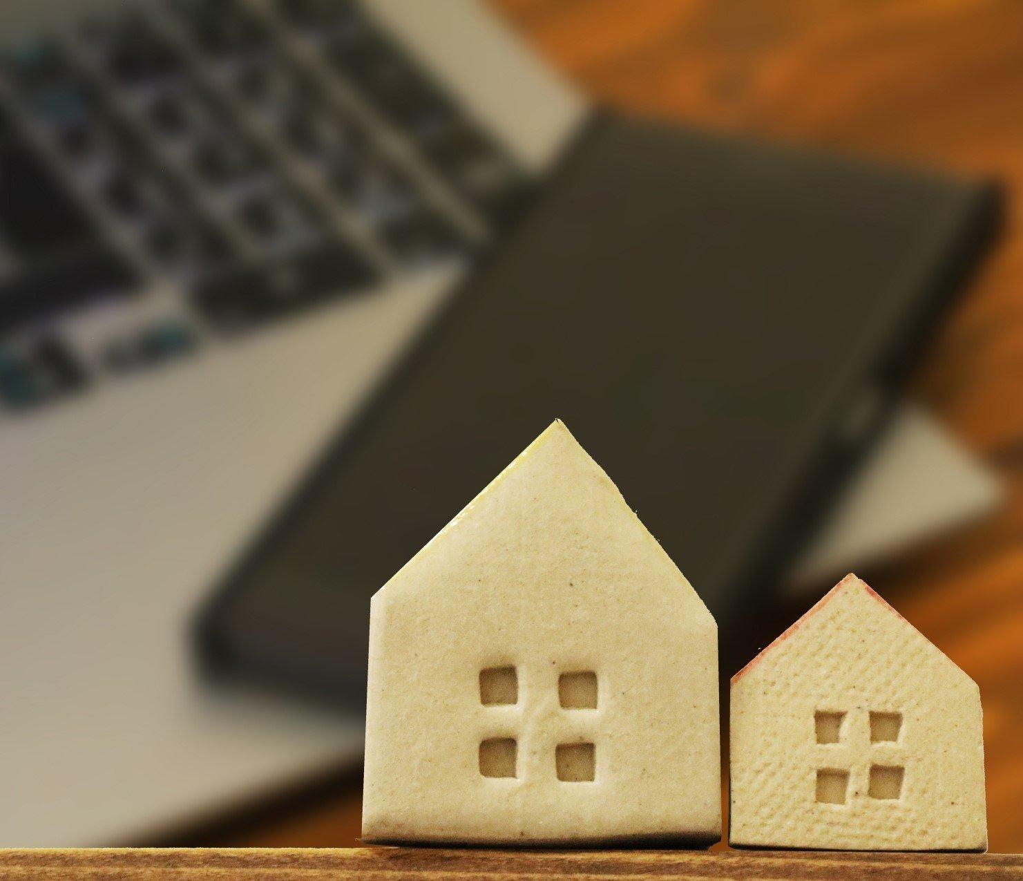 メルマガ登録割引 住宅購入相談のイメージその1